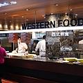 16_漢來海港餐廳_西式熱食.jpg
