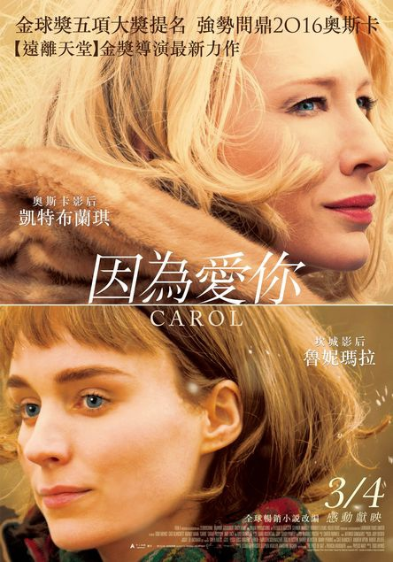 movie_015311_167538.jpg