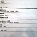 2016-7-1別所 069.JPG
