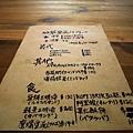 2016-7-28天母 059.JPG