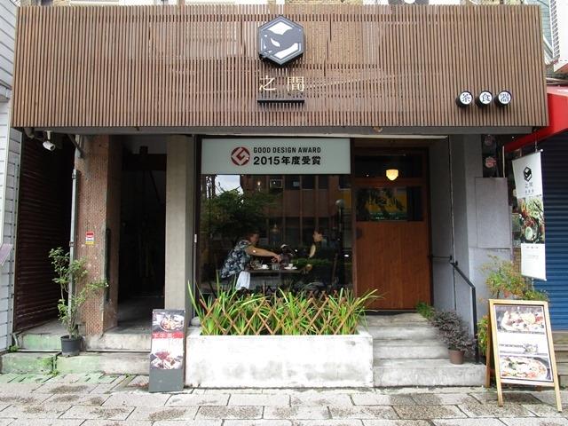 2016-7-18淡水小旅行 018.JPG