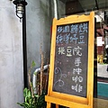 2016-9-16挑豆院 073.JPG