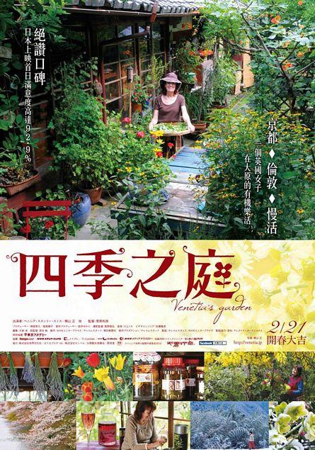 movie_014648_128143.jpg