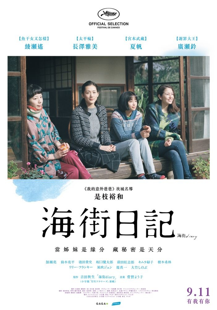 tn_official chinese poster.jpg