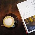 2016-9-23這間咖啡 013.JPG