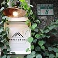 2016-9-26 merci 甜點店 090.JPG