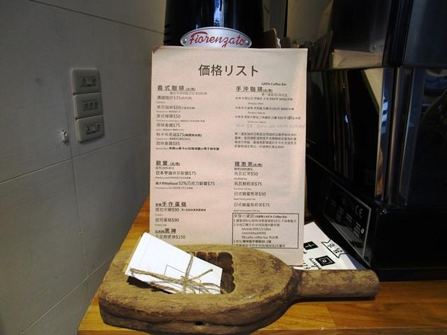 2016-19-1來發咖啡 052.JPG