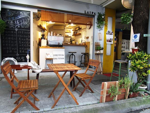 2016-10-8來發咖啡 030.JPG