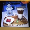 2016-10-20點星咖啡 167.JPG
