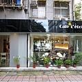 2016-10-20點星咖啡 208.JPG