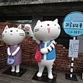 2016-10-6台北大學圖書館 011.JPG