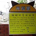 2016-10-6台北大學圖書館 018.JPG