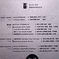 2016-11-29忠泰美術館 194.JPG