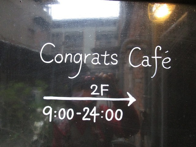 2016-12-6文昌街咖啡 056.JPG