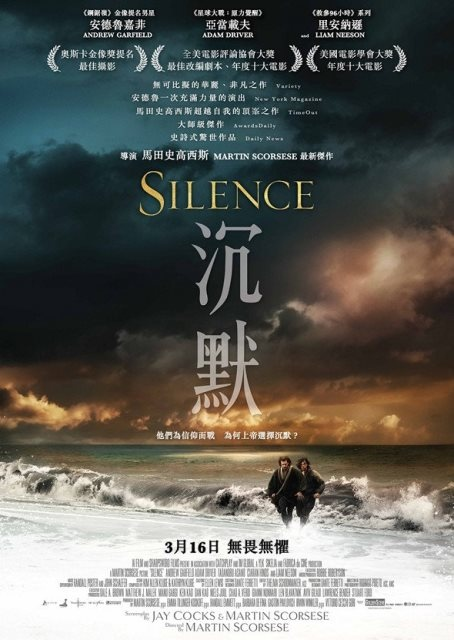 0222Silence_1sht_NEW_1-01-crop_1488255776.jpg