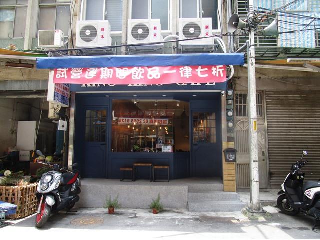 2017-7-6 kono kino cafe 002.JPG