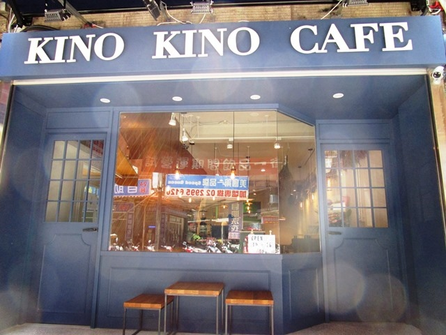 2017-7-6 kono kino cafe 003.JPG