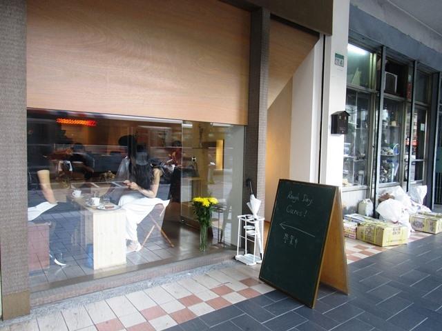 2017-7-6 kono kino cafe 105.JPG