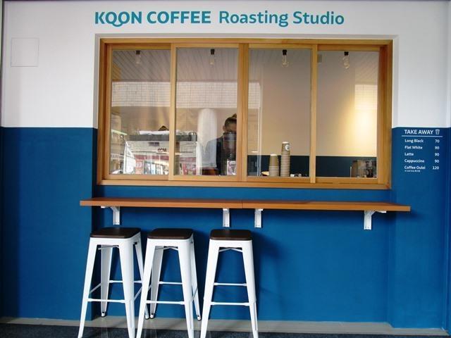 2017-8-15boon coffee 002.JPG
