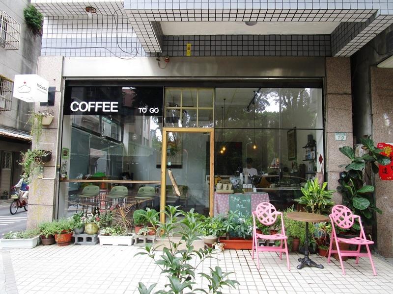 2017-8-30檀島茶餐廳 001.JPG