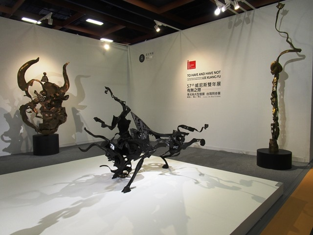 2017-10-20台北國際藝術展 047.JPG