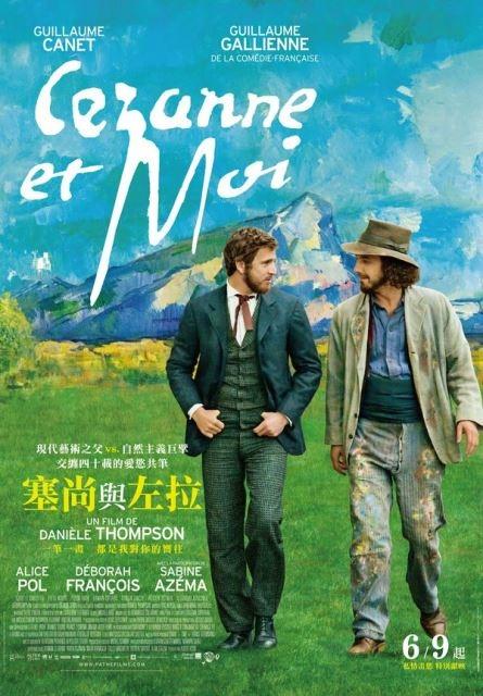 movie_016598_2235031.jpg