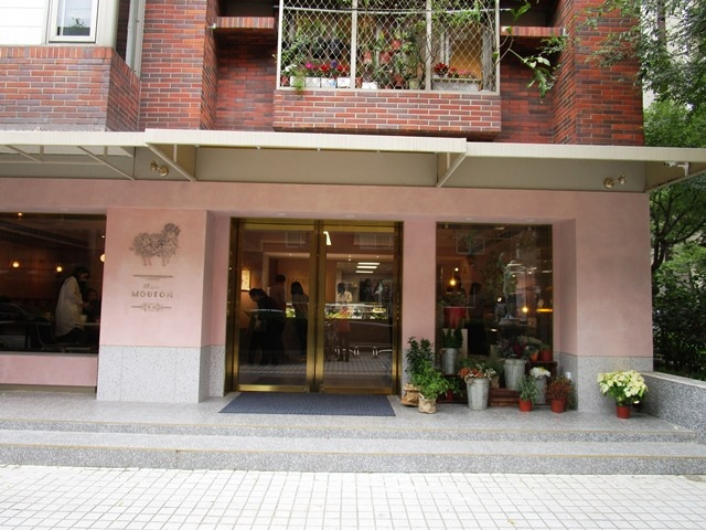 2017-12-27北師美術館 095.JPG