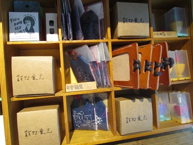 2017-12-31金稻子 019.JPG