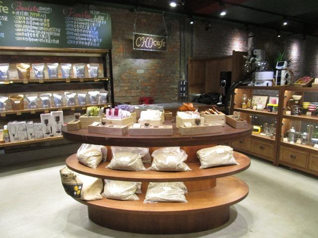 2018-1-15cho cafe 084.JPG