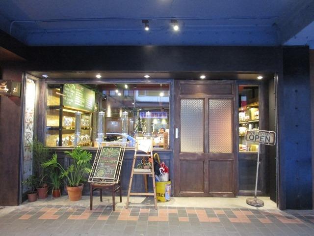 2018-1-15cho cafe 093.JPG