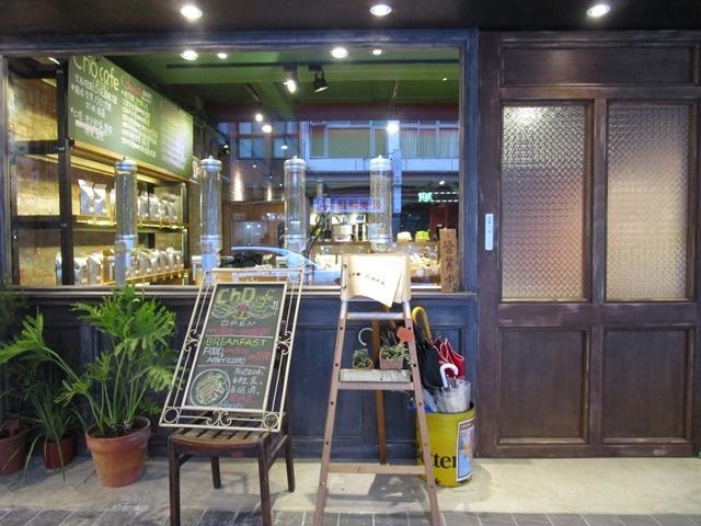 2018-1-15cho cafe 095.JPG