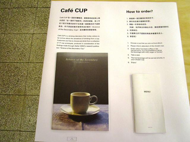 2018-1-15cho cafe 010.JPG
