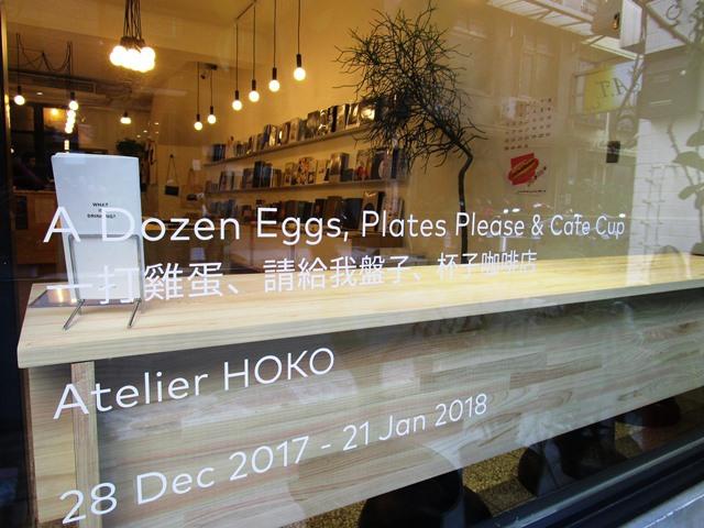 2018-1-15cho cafe 056.JPG