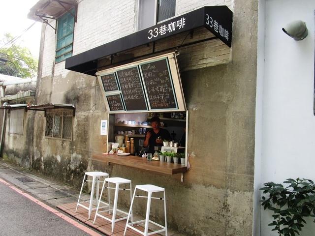 2018-01-16棲木咖啡 017.JPG