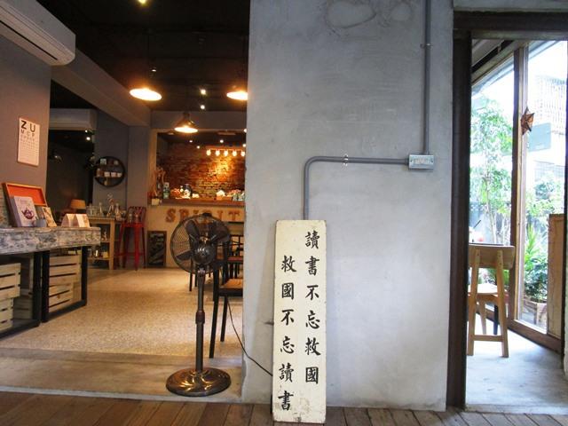 2018-1-30好物 002.JPG