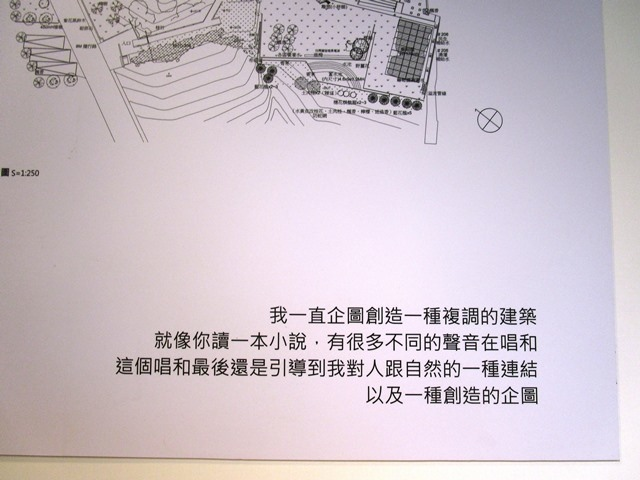 2018-2-24造化廖偉立 038.JPG