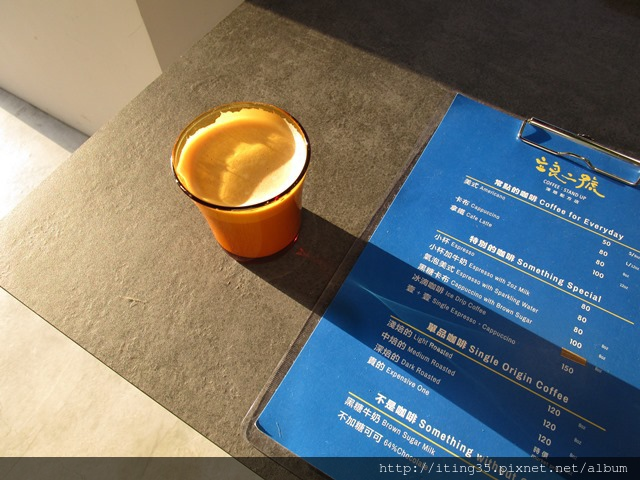 2018-4-9那間賣冰的咖啡 105.JPG