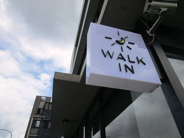 2018-6-8walk in cafe 006.JPG