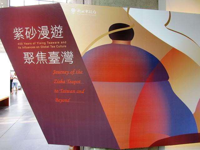鶯歌陶瓷博物館 010.JPG