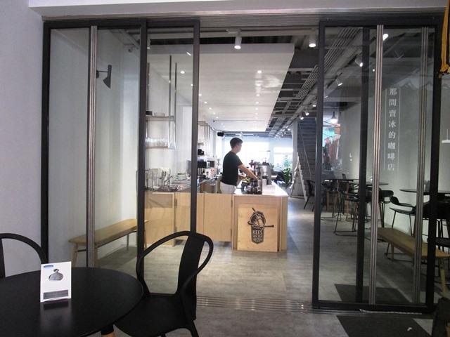 2018-4-9那間賣冰的咖啡 036.JPG