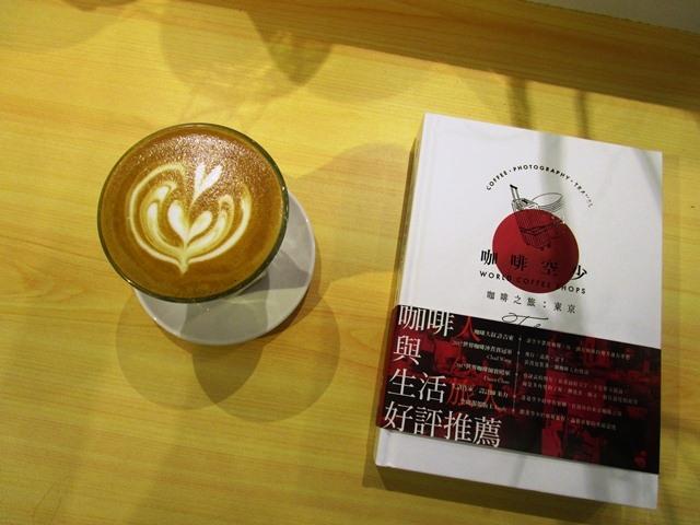 2108-6-14凝視咖啡 007.JPG