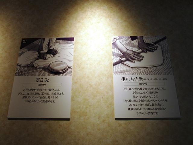 2018-8-15竹北一日遊 160.JPG