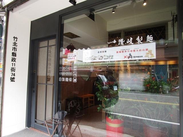 2018-8-15竹北一日遊 212.JPG