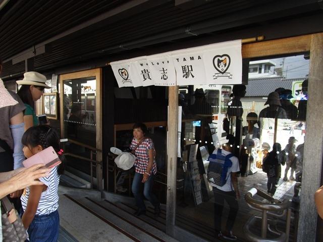 2018-8-27日本京阪神五日遊 016.JPG