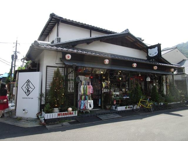2018-8-27日本京阪神五日遊 054.JPG