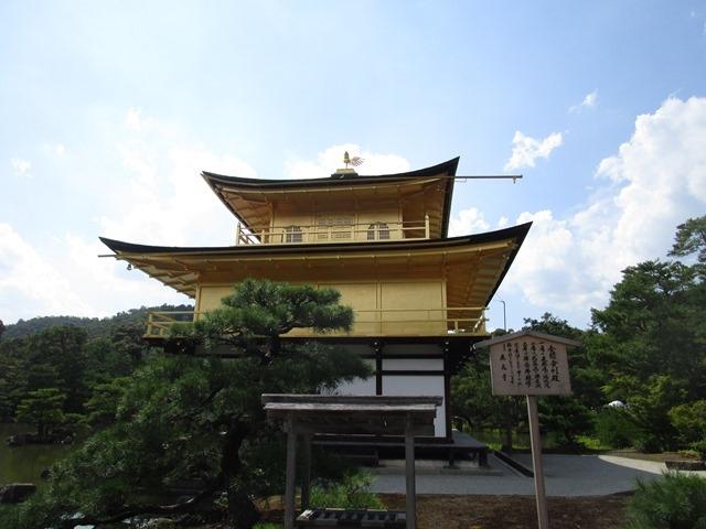2018-8-27日本京阪神五日遊 061.JPG