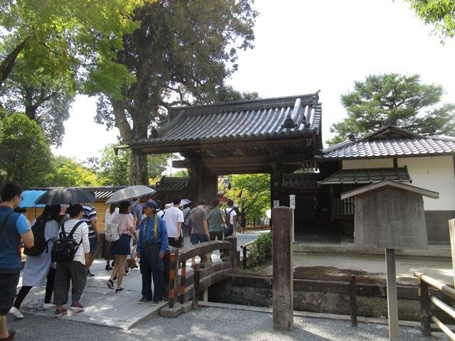 2018-8-27日本京阪神五日遊 057.JPG
