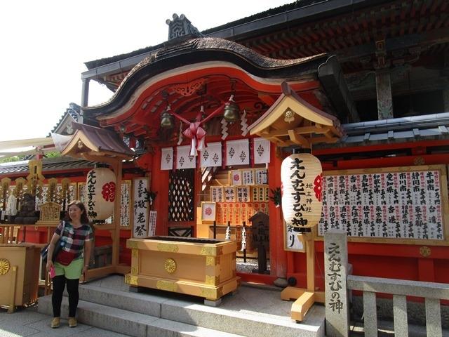 2018-8-27日本京阪神五日遊 072.JPG