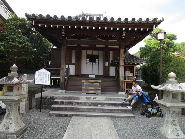 2018-8-27日本京阪神五日遊 077.JPG