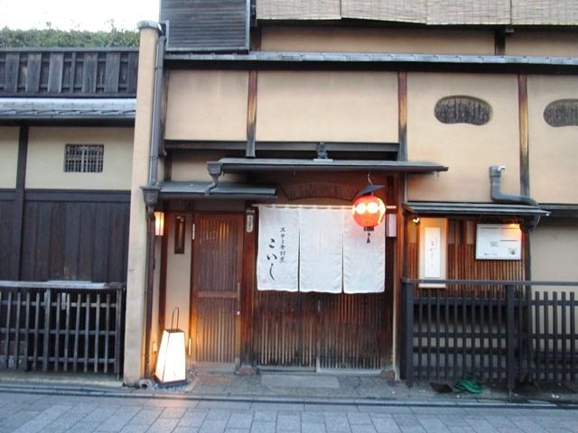 2018-8-27日本京阪神五日遊 091.JPG